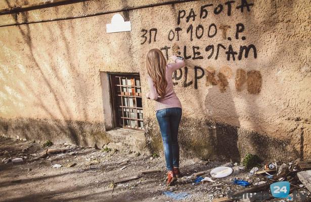 Калужских школьников заманивают внаркотическое рабство. АнтиСпайс борется созлом