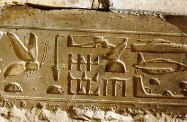 Археологи обнаружили древнейшую вмире пивоварню