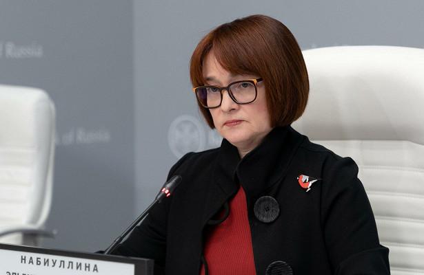 ЦБвынесет наобщественное обсуждение концепцию цифрового рубля