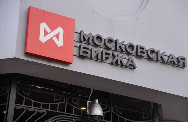 Курсы доллара иевро выросли наМосковской бирже