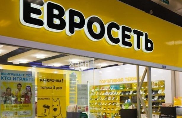 Знаменитый бренд «Евросеть» вскоре прекратит существование