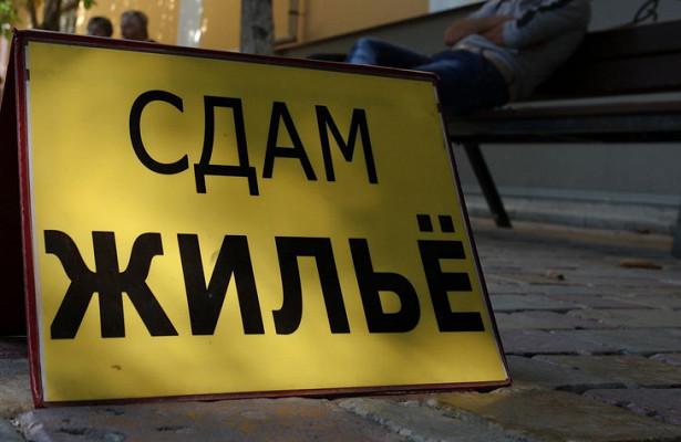 ВГосдуме предложили отменить налог надоходы отаренды жилья