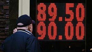 Рост курса евро объяснили