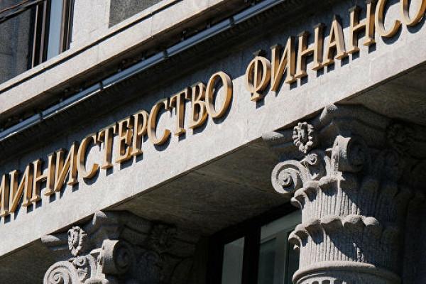 США обвинили Россию в попытке дискредитировать Байдена перед выборами