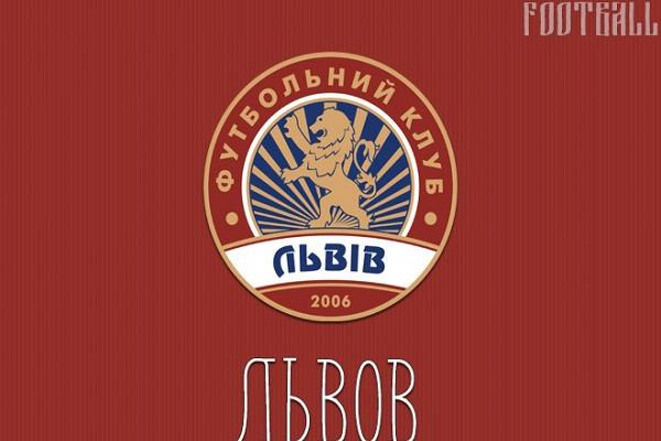 «Львов» вырвал победу у«Днепра-1» вматче-триллере