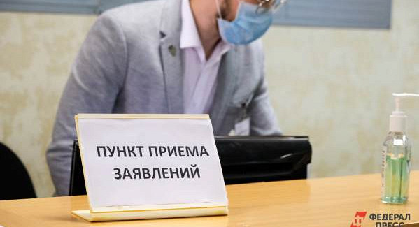 НаЮжном Урале реорганизуют двадесятка многофункциональных центров
