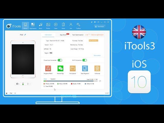 Download iTools 4325 License Key + Crack {Windows}