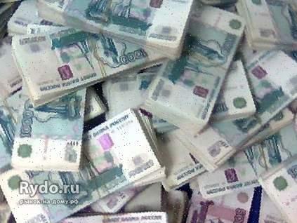 Микрозайм русские деньги в туле