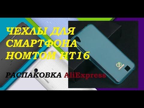 Homtom ht16 смартфон с алиэкспресс