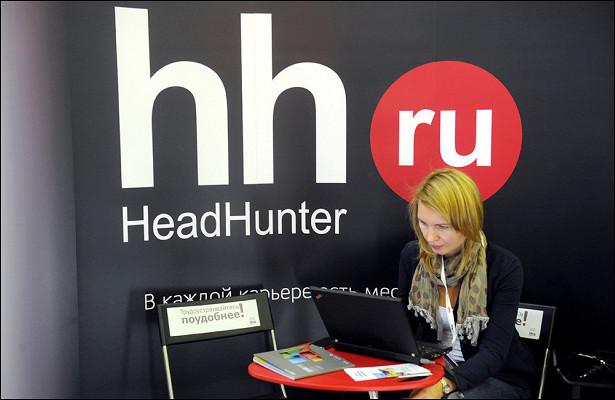 HeadHunter приобрела 100% платформы Zarplata.ru