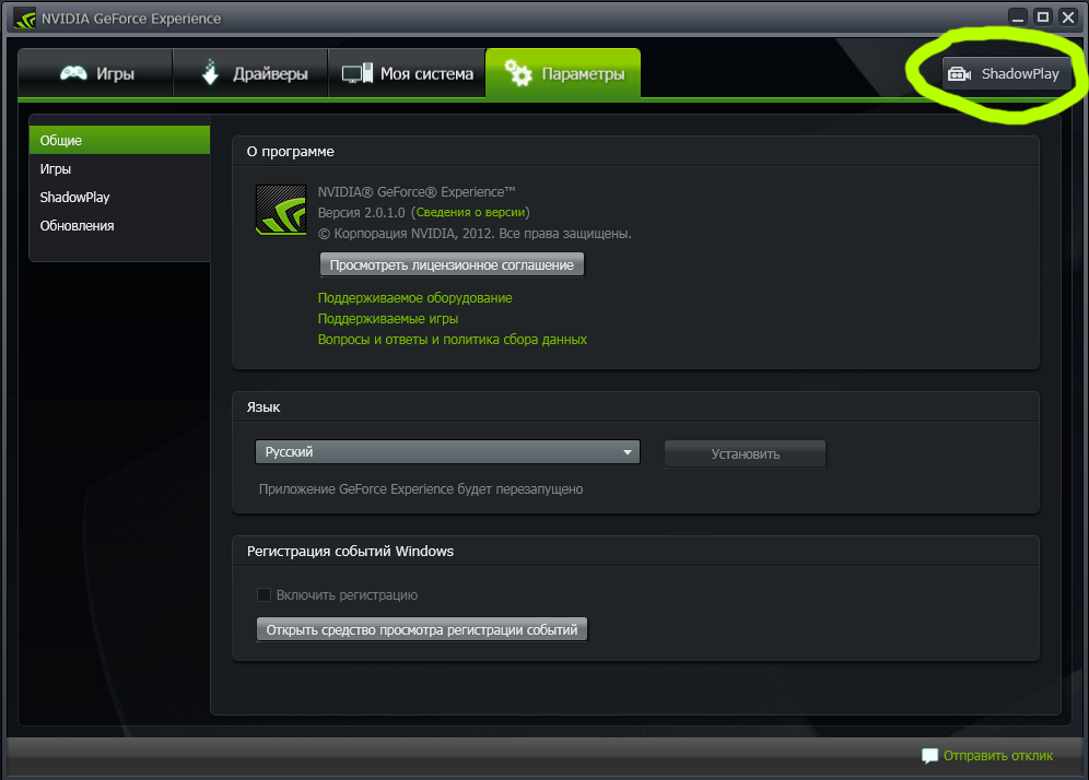 NVIDIA GeForce 410M Drivers Download for Windows