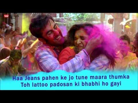 Download ila arun song holiya me ude re gulal