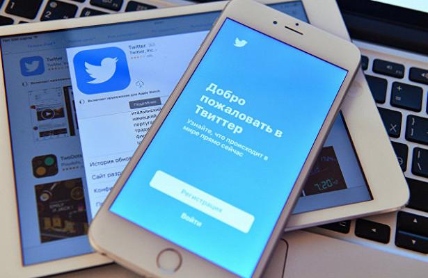 СМИузнало овозможном появлении вTwitter ряда платных услуг