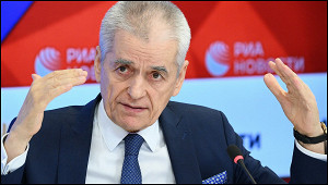 Онищенко заявил овреде коротких рабочих недель весной