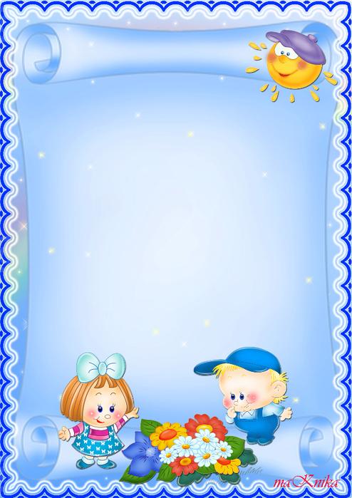 картинки для оформл в детском саду уголка дежурства в детском саду