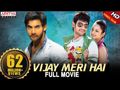 Telugu - Watch Live Movies - Part 5