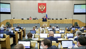 Госдума одобрила проект обонлайн-вычетах поНДФЛ