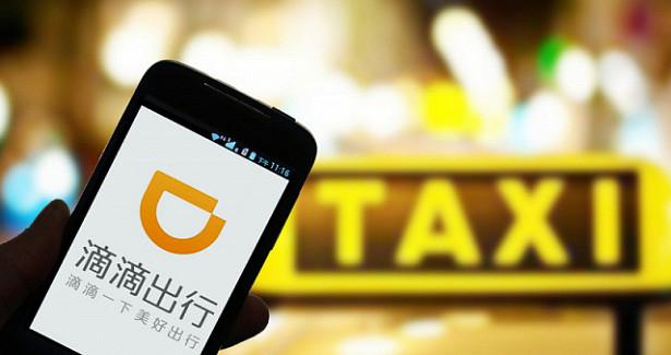 Китайский сервис такси DiDi начал работу в20городах России