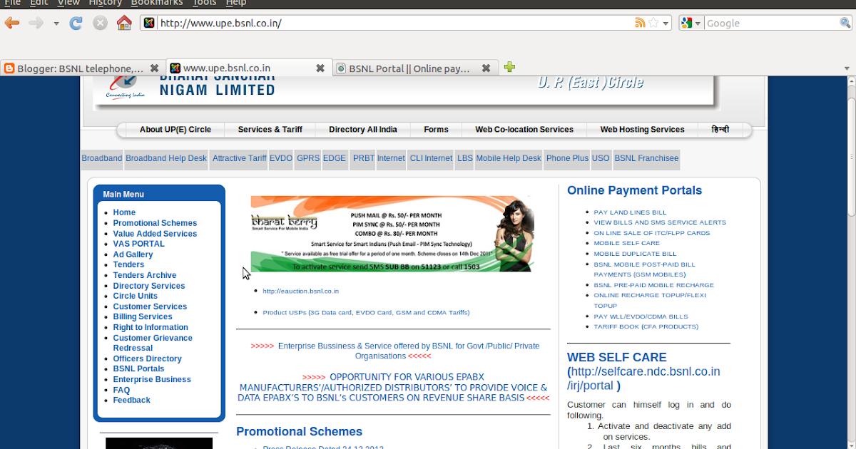 Standardchartered retirement portal bsnl kerala online