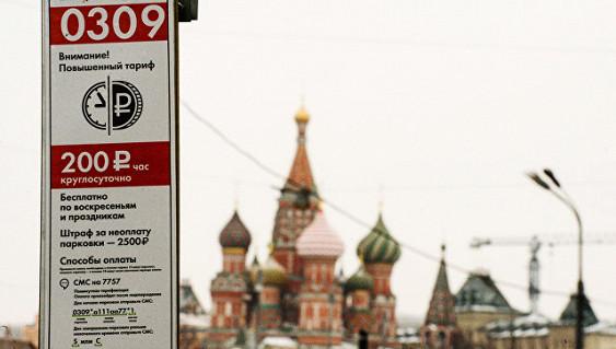 Москвичи пожаловались в администрацию президента на платные парковки