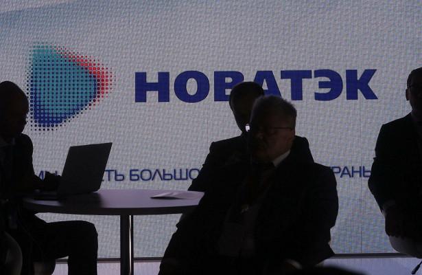 «Новатэк» утвердил новую дивидендную политику