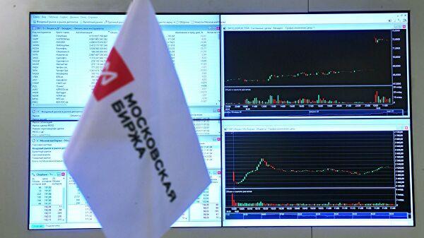 Фондовые торги наМосбирже открылись вминусе