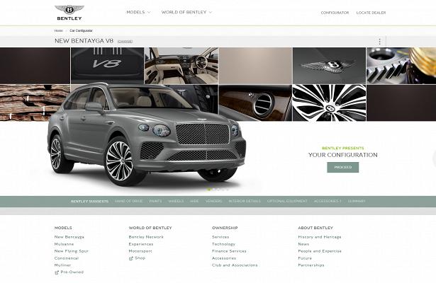 ?Bentley позволил покупателям заказывать авто через Интернет