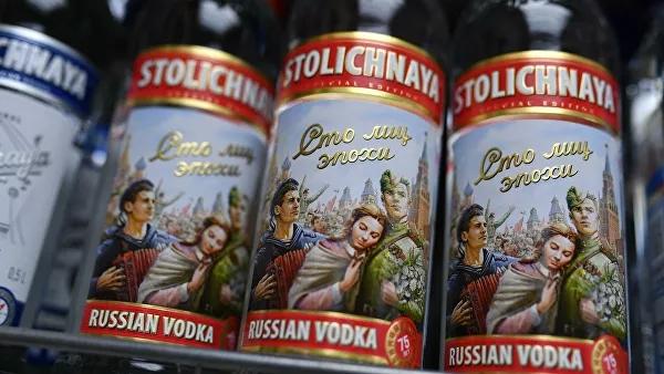 Россия отстояла водку «Столичная»