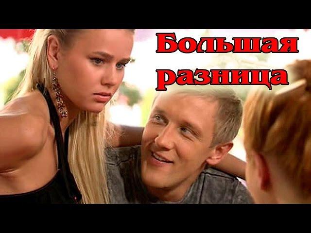 Смотреть порно онлайн русских мадам