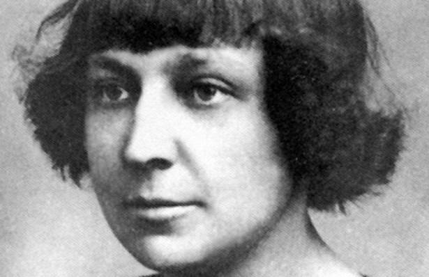 Любовные тайны Марины Цветаевой