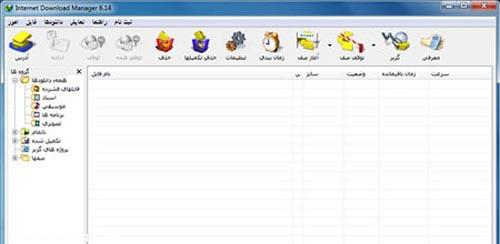 Internet Download Manager News