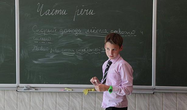 Ученики всех классов вМоскве возвращаются вшколы
