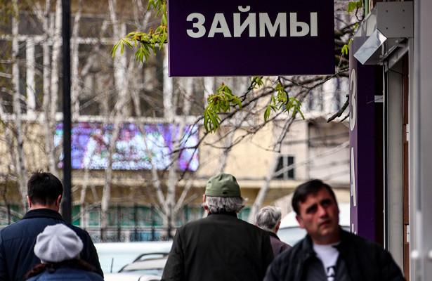 Россияне вноябре нарастили число займов «дозарплаты» вМФО