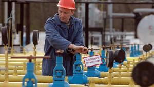 Украина ввела госрегулирование ценнагаз