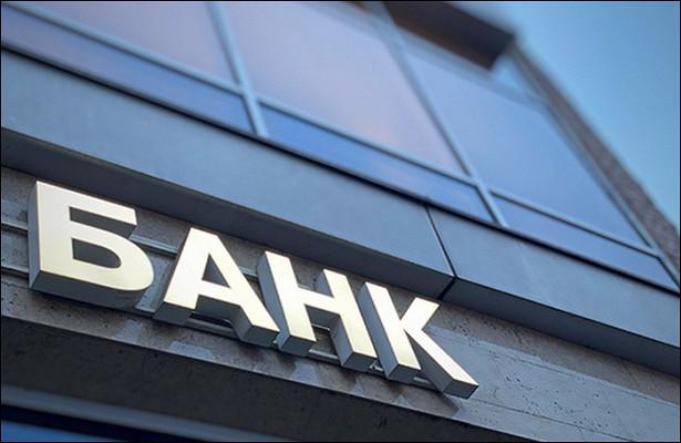 Банкам возместят недополученные доходы пожилищным кредитам