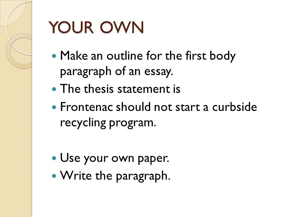 Make your own essay