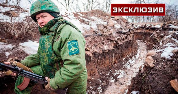 Медведчук назвал условие возвращения мира наДонбасс