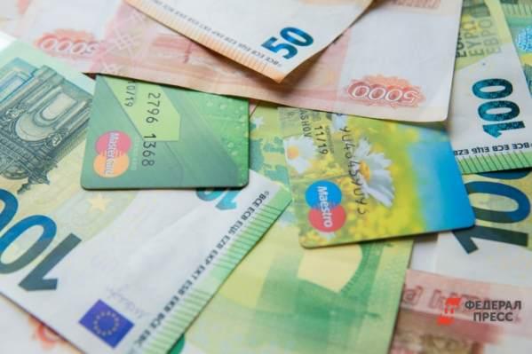 НаСреднем Урале ученые обошли финансистов посредней зарплате