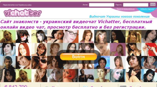 Сайт порно знакомств онлайн бесплатно