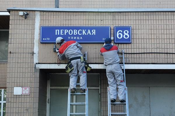 Россиян предупредили, гденестоит указывать домашний адрес