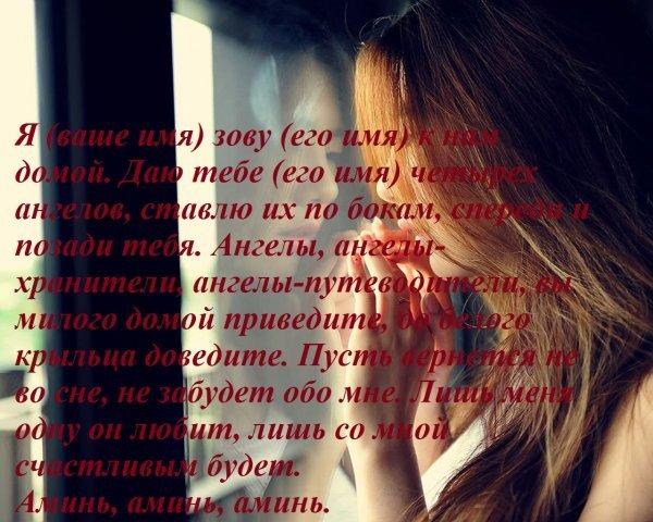 ЛУЧШИЙ ПРИВОРОТ ЧТОБЫ- arkrascom