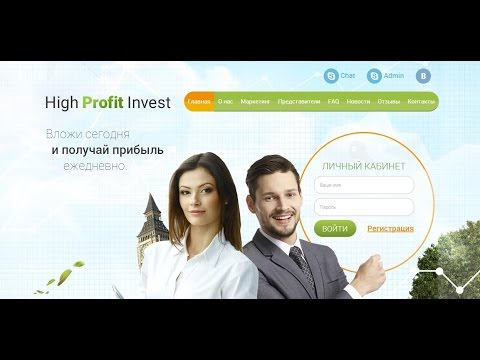 High profit investments questions and answers