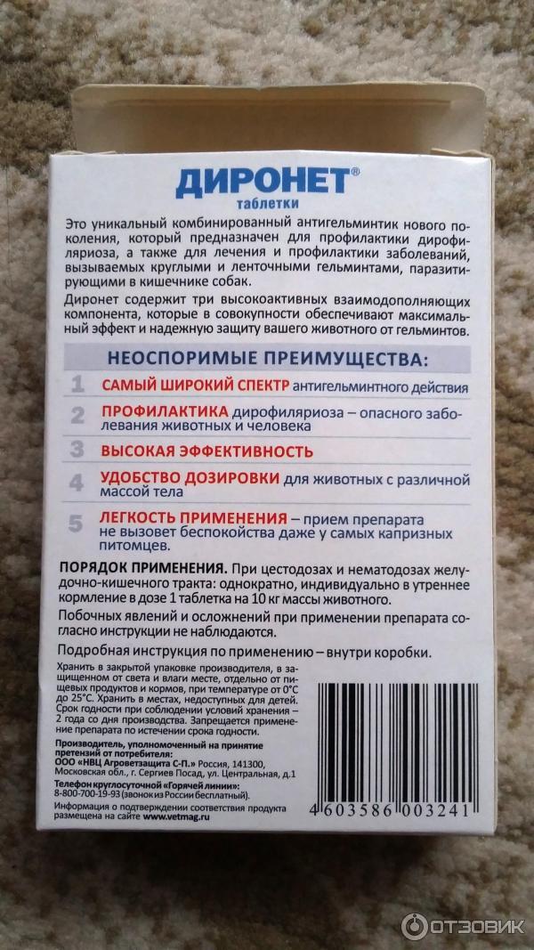 Филайф лекарство от паразитов рецепты