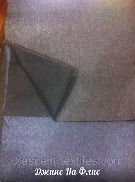 клейкая лента для одежды