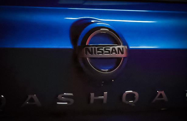 Nissan объявил дату премьеры нового Qashqai