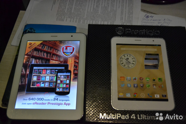 Download prestigio ereader