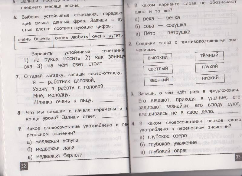 6 всероссийская предметная олимпиада по математике 8 класс ответы