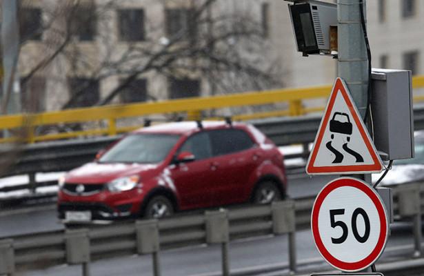 Вкаких случаях можно оспорить штраф запревышение скорости