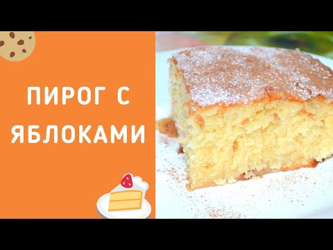 Рецепт пирога на кефире быстро