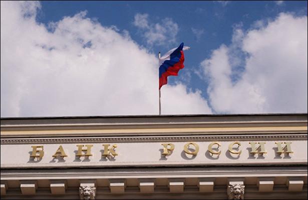 Банк России фиксирует серьезный рост просроченных долгов населения